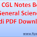 SSC CGL Notes Book for General Science in Hindi PDF Download