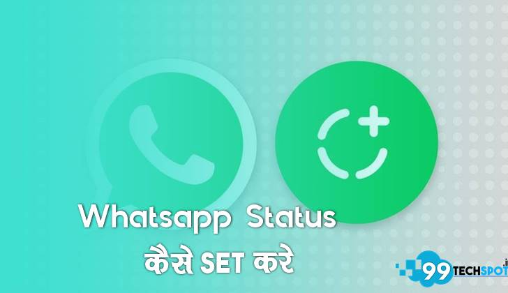 whatsapp status kaise set kare hindi me