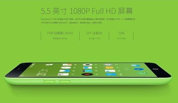 Harga HP Meizu M1 Note Tahun 2017 Lengkap Dengan Spesifikasi