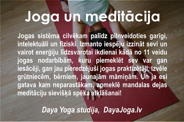 http://www.DayaJoga.lv