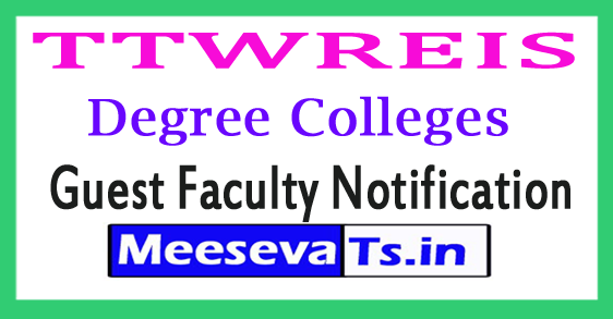 TTWREIS Degree Colleges Guest Faculty Notification 2017