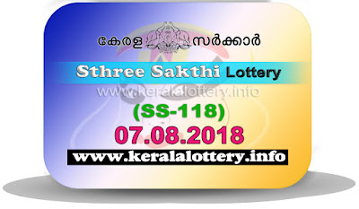 "KeralaLottery.info, ""kerala lottery result 7.8.2018 sthree sakthi ss 118"" 7th august 2018 result, kerala lottery, kl result,  yesterday lottery results, lotteries results, keralalotteries, kerala lottery, keralalotteryresult, kerala lottery result, kerala lottery result live, kerala lottery today, kerala lottery result today, kerala lottery results today, today kerala lottery result, 07 08 2018, 07.08.2018, kerala lottery result 07-08-2018, sthree sakthi lottery results, kerala lottery result today sthree sakthi, sthree sakthi lottery result, kerala lottery result sthree sakthi today, kerala lottery sthree sakthi today result, sthree sakthi kerala lottery result, sthree sakthi lottery ss 118 results 7-8-2018, sthree sakthi lottery ss 118, live sthree sakthi lottery ss-118, sthree sakthi lottery, 7/8/2018 kerala lottery today result sthree sakthi, 07/08/2018 sthree sakthi lottery ss-118, today sthree sakthi lottery result, sthree sakthi lottery today result, sthree sakthi lottery results today, today kerala lottery result sthree sakthi, kerala lottery results today sthree sakthi, sthree sakthi lottery today, today lottery result sthree sakthi, sthree sakthi lottery result today, kerala lottery result live, kerala lottery bumper result, kerala lottery result yesterday, kerala lottery result today, kerala online lottery results, kerala lottery draw, kerala lottery results, kerala state lottery today, kerala lottare, kerala lottery result, lottery today, kerala lottery today draw result"