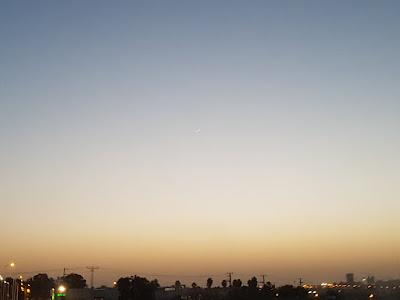 Moshe Glantz - New moon Nisan 5777