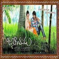 Janaki Ramudu (2016) Songs Free Download