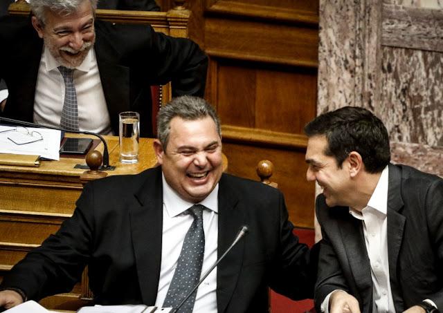 ΣΥΡΙΖΑ/ΑΝΕΛ: Πωλείται η Ελλάς!