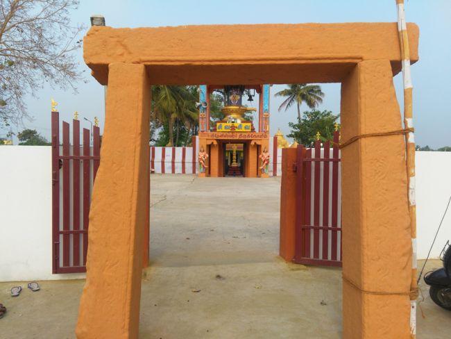 Sri Theneeswarar Temple Entrance