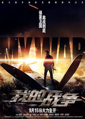 My War (2016)