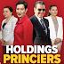 أميرات وأمراء المغرب يحتكرون الاستثمار ويستحوذون على ثروة البلد