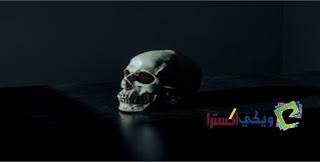 tafsir ahlam mawt معنى الموت في الحلم