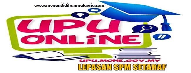 Semak Keputusan Upu Sesi 2016 2017 Online Mypendidikanmalaysia Mypendidikanmalaysia Com