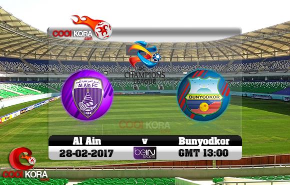 مشاهدة مباراة بونيودكور والعين الإماراتي اليوم 28-2-2017 في دوري أبطال آسيا