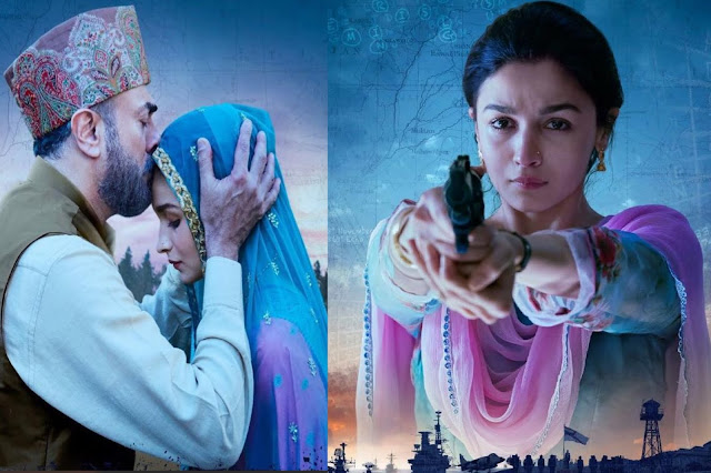 Raazi Box Office Collections Of Day 3 आलिया भट्ट की शानदार फिल्म