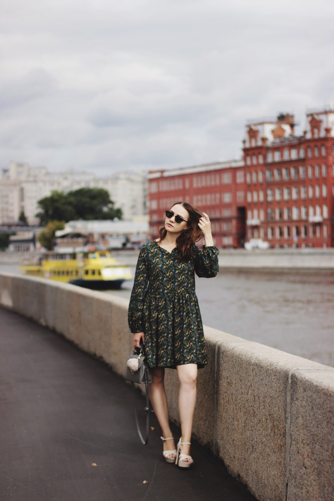 Russian Fashion Blogger