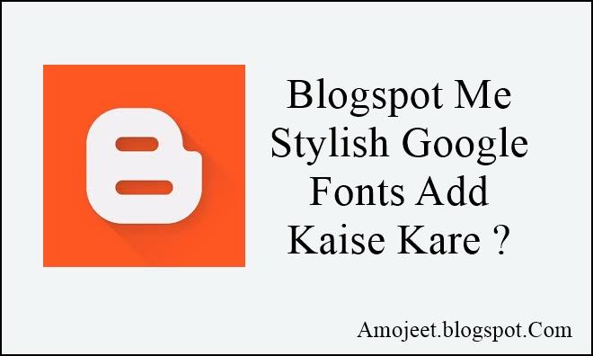 blogspot-me-stylish-google-fonts-add-kaise-kare