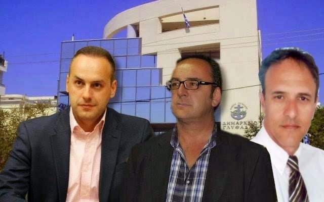 Ζητείται επειγόντως εισαγγελέας για τις οικονομικές ατασθαλίες του Δήμου  Γλυφάδας 8861de9d774