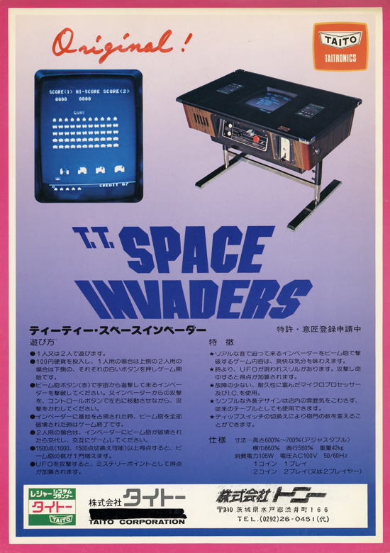 Space Invaders cocktail table advertising 1978 Taito