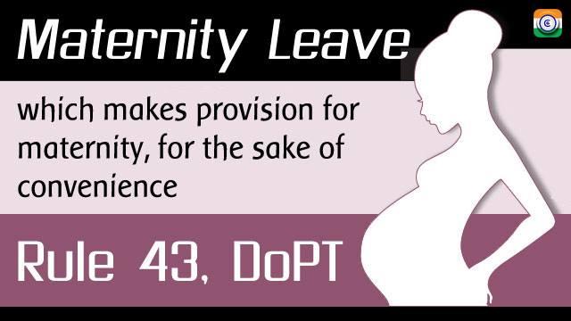 Maternity-Leave-DoPT-Order-Rule-43