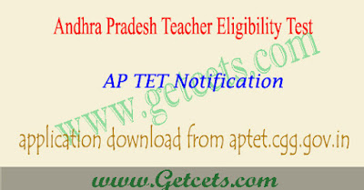 AP TET 2019 notification, apply online, eligibility, exam date,aptet online application 2019