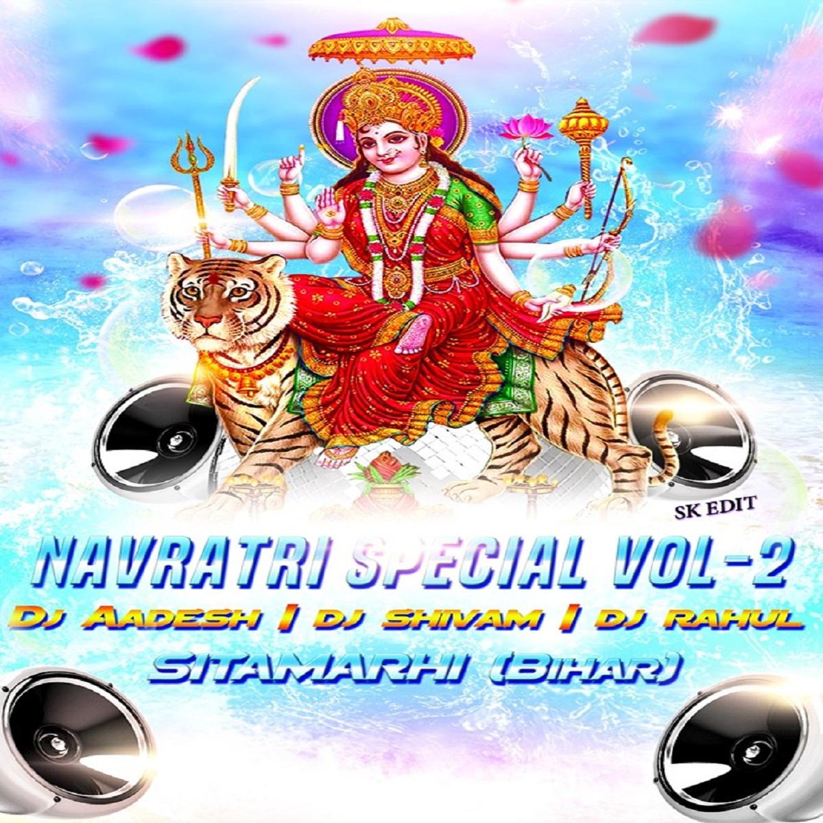 Navratri Special 2019 Vol.02 - DJ AADESH