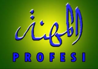 Nama profesi dalam bahasa Arab dan terjemahannya