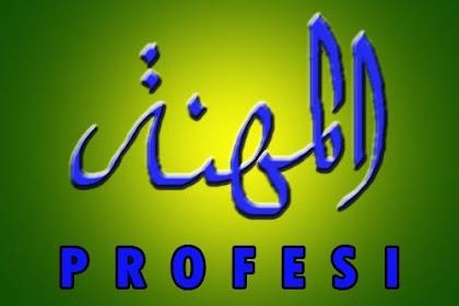149+ Nama Profesi dalam Bahasa Arab (Kosa Kata Pekerjaan)