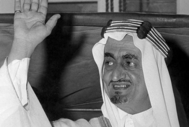 astaqfirullah, ternyata raja faisal dibunuh oleh keponakannya sendiri