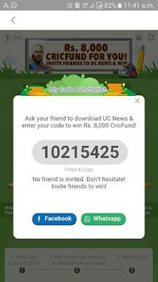 UC News Rs 8000 Loot