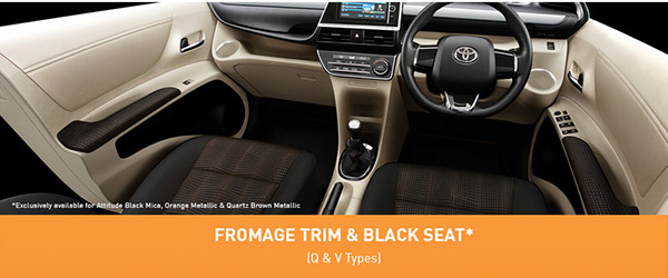 Kabin Toyota All New Sienta Tipe Q dan V Fromage Trim dan Black Seat