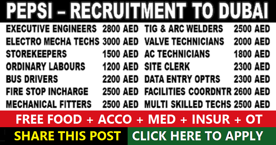 Pepsi Dubai Refreshments P S C Recruitment To Dubai