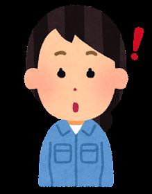 女性作業員の表情のイラスト「ひらめいた顔」