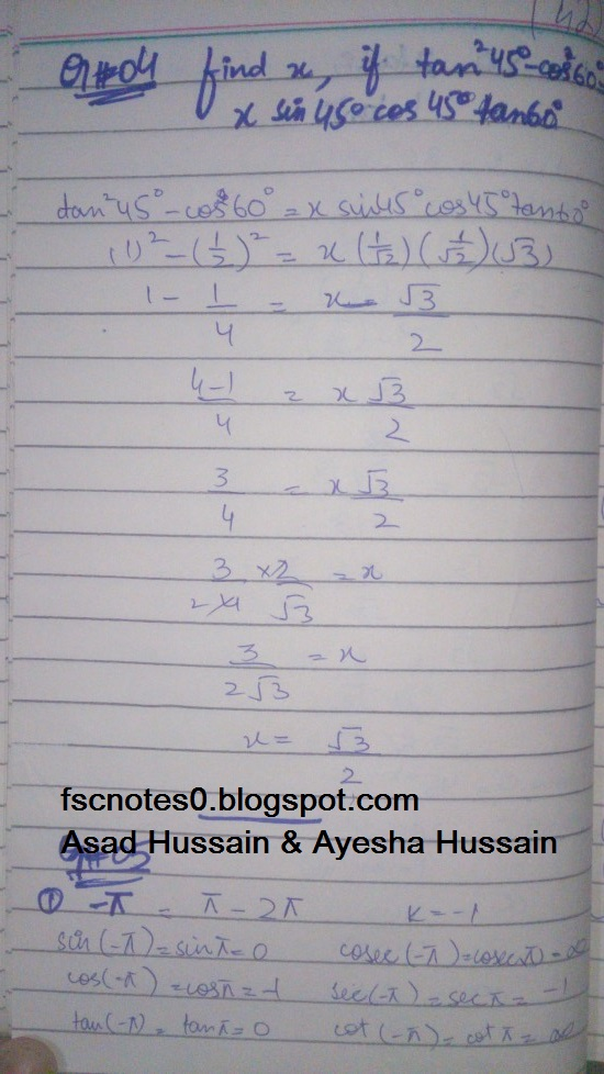 FSc ICS FA Notes Math Part 1 Chapter 9 Fundamentals of Trigonometry Exercise 9.3 Question 4 - 5 by Asad Hussain & Ayesha Hussain
