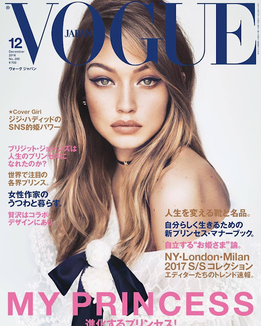 Fashion Model, @ Gigi Hadid - Vogue Japan December 2016