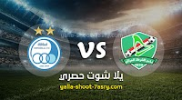 نتيجة مباراة الشرطة واستقلال طهران اليوم الاثنين  بتاريخ 10-02-2020 دوري أبطال آسيا
