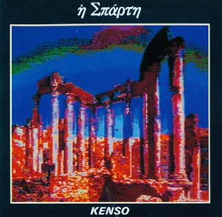 Kenso - 1989 - Sparta