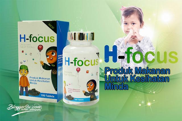 Tablet Bantu Masalah Minda Dan Mata Dengan H-Focus