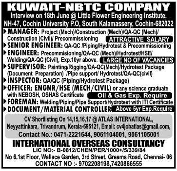Required for NBTC company kuwait interview at cochin - Gulf jobs
