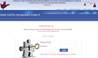 Punjab & Haryana High court steno admit card