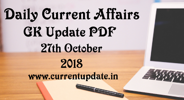 Daily Current Affairs 27th October 2018 For All Competitive Exams | Daily GK Update PDF