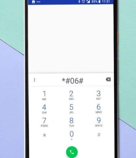 Inilah 5 Kode Rahasia di Android Yang Wajib Kalian Ketahui
