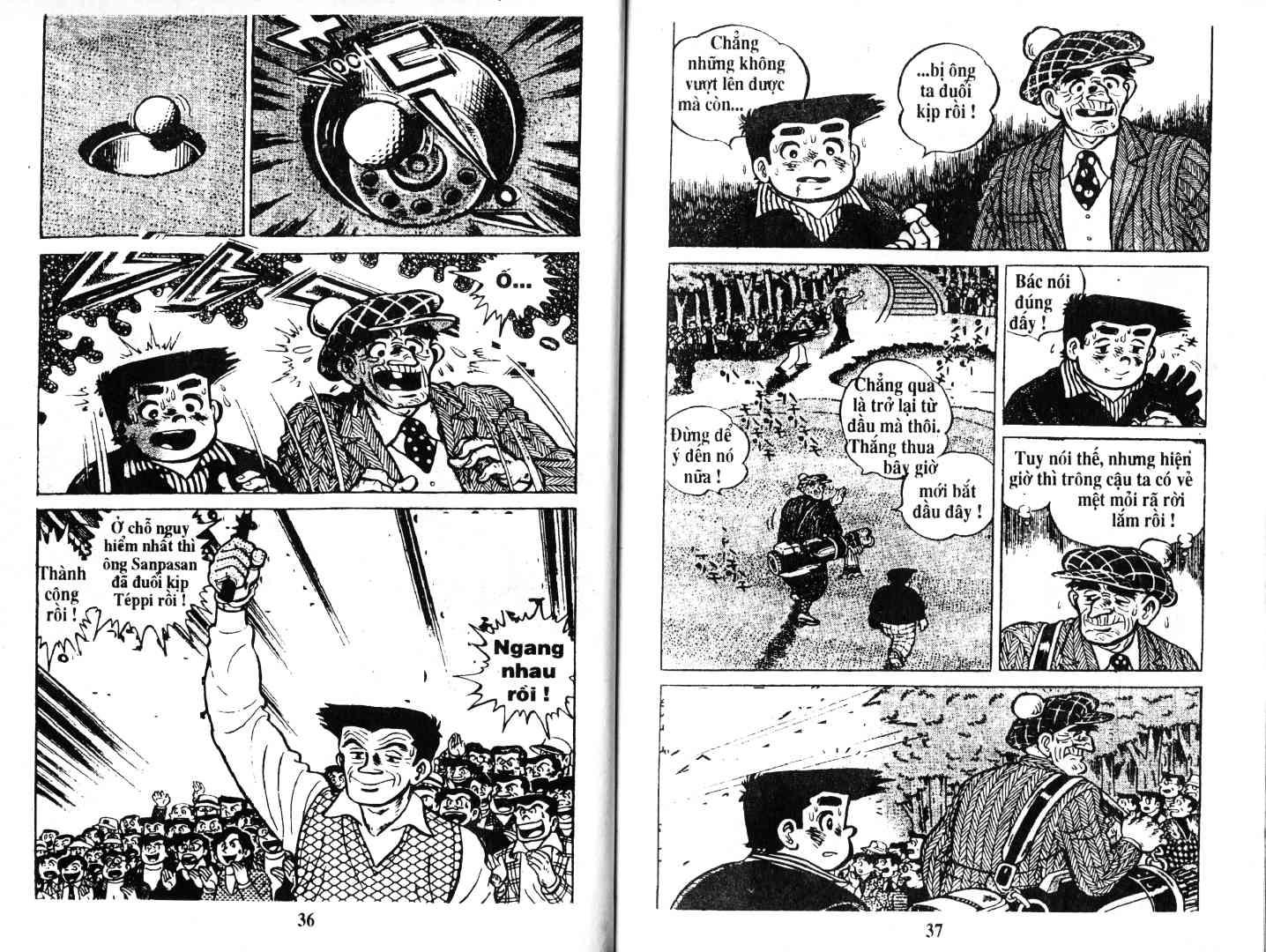 Ashita Tenki ni Naare chapter 52 trang 17