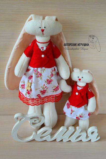 зайки ручной работы, зайки на заказ, зайки текстильные, игрушка заяц ручной работы, купить игрушка заяц киев, красный заяц, мягкий заяц из флиса,
