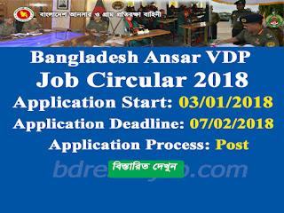 Bangladesh Ansar VDP Cob Circular 2018