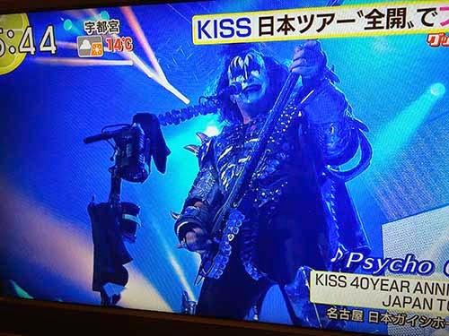 キッス2015ジャパン・ツアー ジーン・シモンズ