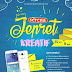 Ikuti SERENA JEPRET KREATIF Berhadiah Samsung Galaxy J3 Duos