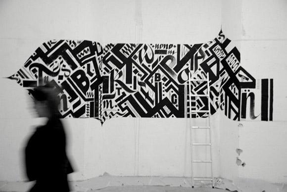 calligraffiti-latin