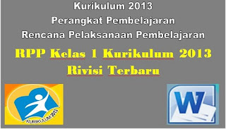 RPP Kelas 1 Kurikulum 2013 Revisi Terbaru