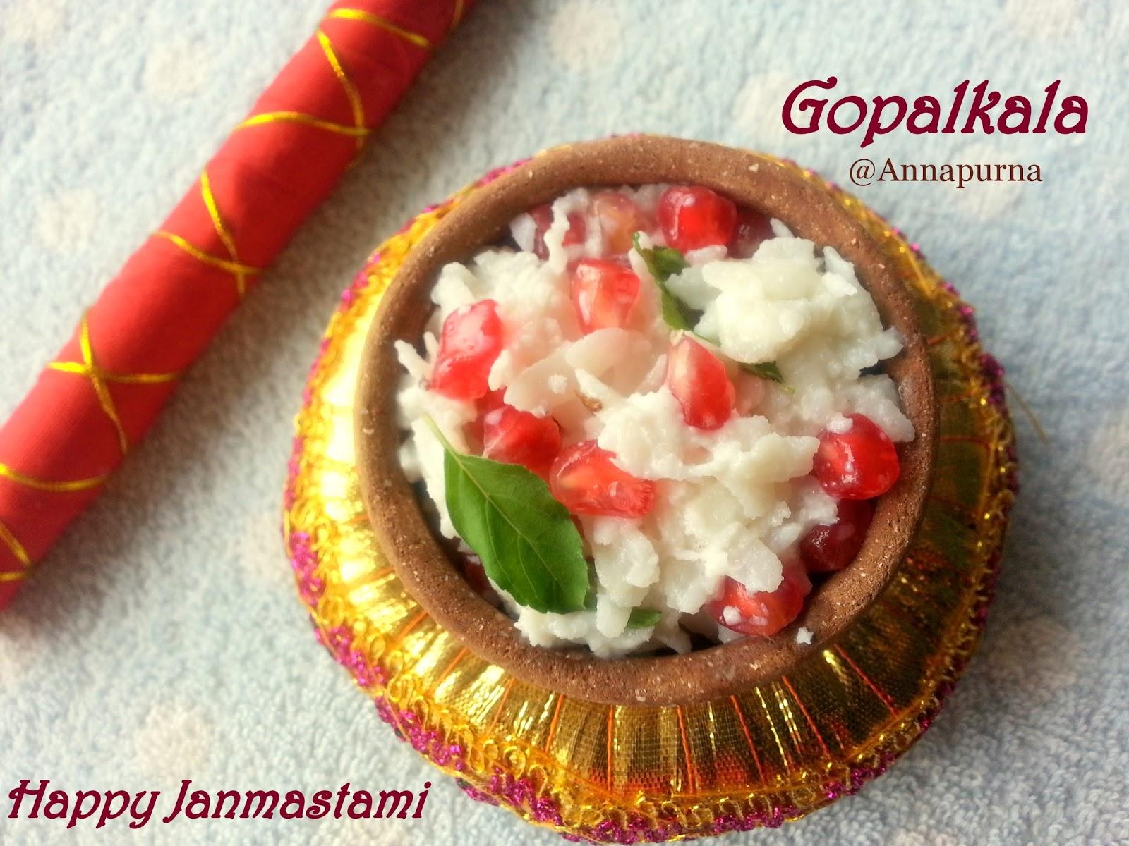 Annapurna gopalkala janmashtami special recipe festive for Annapurna cuisine
