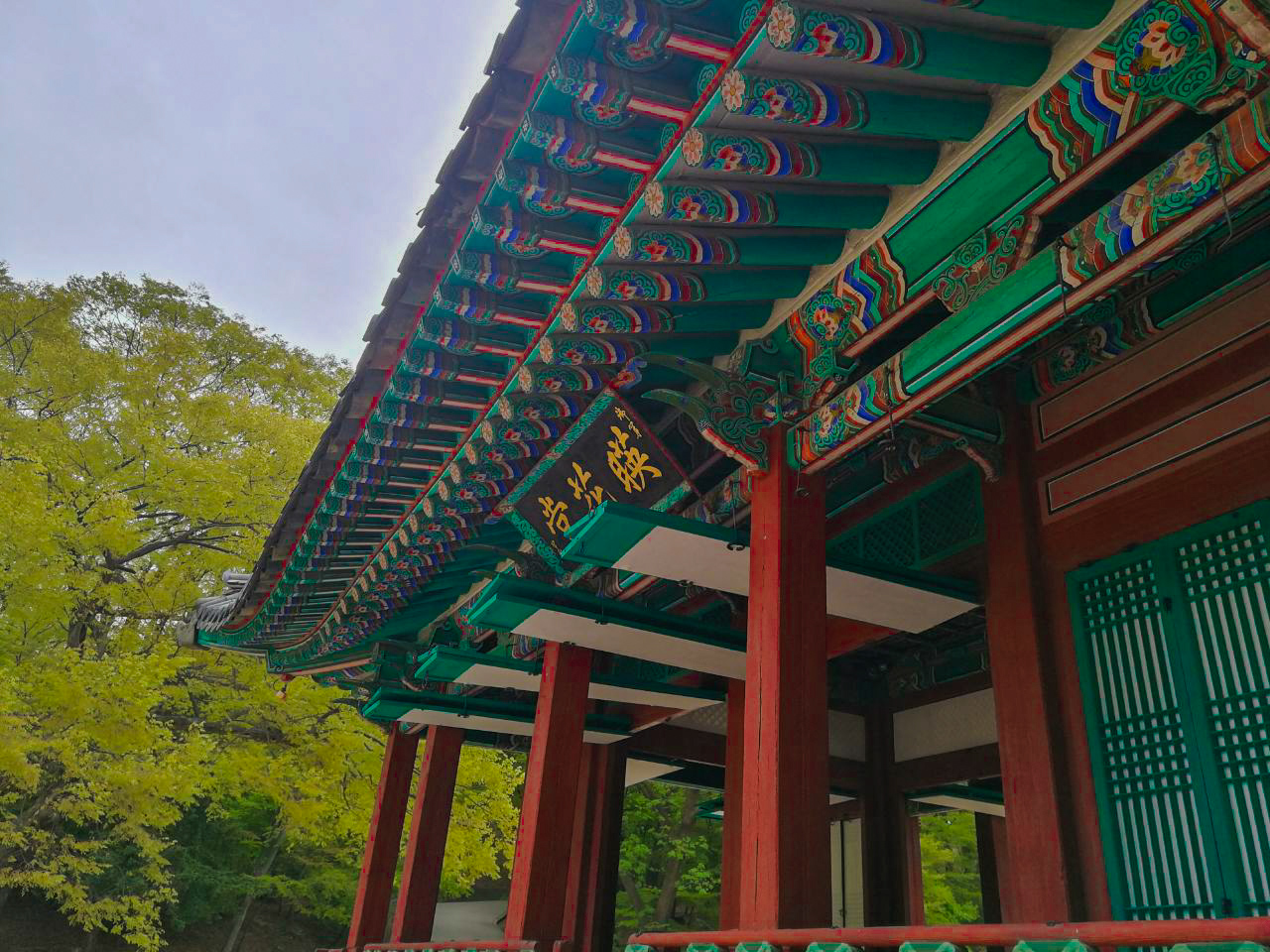 Scratched Off My Bucket List; Trip to Busan - Seoul (Part 1)
