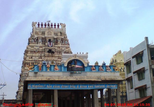 Thiruvallur - Sri Veeraraghava Swamy Temple