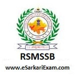 RSMSSB IA Skill Test Admit Card 2018